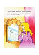 Красавица и Чудовище и другие сказки — фото, картинка — 12