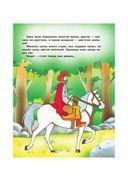 Красавица и Чудовище и другие сказки — фото, картинка — 4