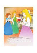 Красавица и Чудовище и другие сказки — фото, картинка — 7