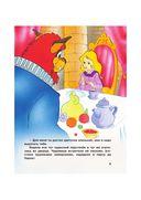 Красавица и Чудовище и другие сказки — фото, картинка — 8