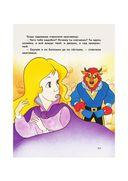 Красавица и Чудовище и другие сказки — фото, картинка — 10
