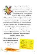 Fashion дневник от Насти Джонсон — фото, картинка — 11