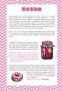Fashion дневник от Насти Джонсон — фото, картинка — 6