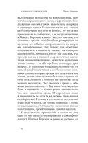 Чертеж Ньютона — фото, картинка — 12
