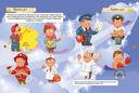 Тесты и развивающие упражнения для малышей 4-5 лет. Знакомство с окружающим миром — фото, картинка — 5