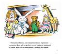 Плюшевый мишка — фото, картинка — 1