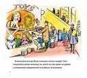 Плюшевый мишка — фото, картинка — 2