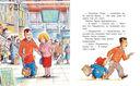 Медвежонок Паддингтон. Большая книга цветных историй — фото, картинка — 5