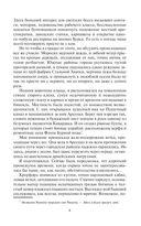 Тень Ингениума — фото, картинка — 6