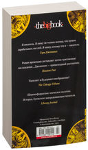 Ацтек (в 2-х томах) — фото, картинка — 3
