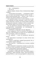 Практика на Лысой горе — фото, картинка — 6