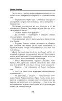 Практика на Лысой горе — фото, картинка — 8