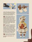 Авторские текстильные куклы-зверюшки. Мастер-классы и выкройки от Nkale — фото, картинка — 5