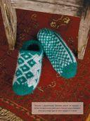 Арне и Карлос. Домашняя обувь. Вяжем и валяем. 30 интересных проектов — фото, картинка — 4