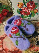 Арне и Карлос. Домашняя обувь. Вяжем и валяем. 30 интересных проектов — фото, картинка — 6