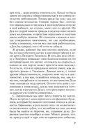 Аста Ла Виста, беби! (м) — фото, картинка — 7