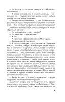 Аста Ла Виста, беби! (м) — фото, картинка — 9
