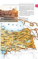 Прогулки по Турции — фото, картинка — 5