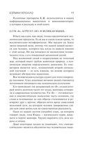 Бэтман Аполло — фото, картинка — 10