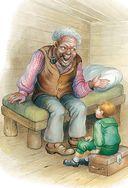 Сказки дядюшки Римуса — фото, картинка — 2