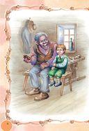 Сказки дядюшки Римуса — фото, картинка — 4