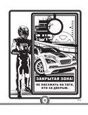 Большая книга игр и раскрасок для супергонщиков — фото, картинка — 12