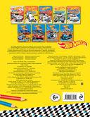 Большая книга игр и раскрасок для супергонщиков — фото, картинка — 14
