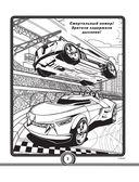 Большая книга игр и раскрасок для супергонщиков — фото, картинка — 3