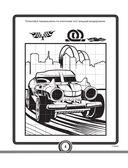 Большая книга игр и раскрасок для супергонщиков — фото, картинка — 4
