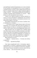 Итальянская любовь Максима Горького (м) — фото, картинка — 11