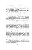 Итальянская любовь Максима Горького (м) — фото, картинка — 12