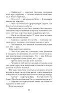Итальянская любовь Максима Горького (м) — фото, картинка — 13