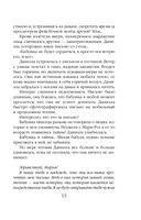 Итальянская любовь Максима Горького (м) — фото, картинка — 15