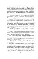 Итальянская любовь Максима Горького (м) — фото, картинка — 6