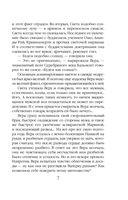 Итальянская любовь Максима Горького (м) — фото, картинка — 7