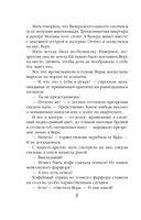 Итальянская любовь Максима Горького (м) — фото, картинка — 8