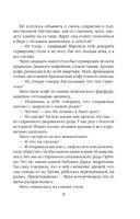 Итальянская любовь Максима Горького (м) — фото, картинка — 9