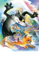 Котёнок по имени Гав и другие сказки — фото, картинка — 2
