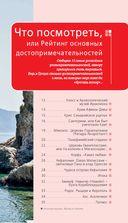 Греция. Путеводитель — фото, картинка — 11