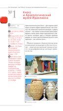 Греция. Путеводитель — фото, картинка — 12