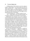 Гений, или История любви (м) — фото, картинка — 12
