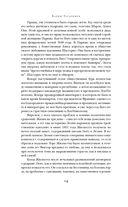Собор Парижской Богоматери — фото, картинка — 11