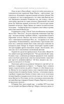 Собор Парижской Богоматери — фото, картинка — 14
