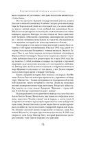 Собор Парижской Богоматери — фото, картинка — 10