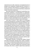 Главный враг Сталина. Как был убит Троцкий — фото, картинка — 6
