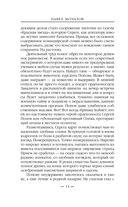 Танкист Мордора — фото, картинка — 14