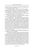 Танкист Мордора — фото, картинка — 10