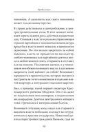 Вехи русской истории — фото, картинка — 9
