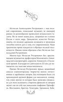 Мстислав Ростропович. Любовь с виолончелью в руках — фото, картинка — 1