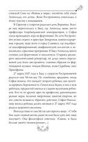 Мстислав Ростропович. Любовь с виолончелью в руках — фото, картинка — 13
